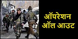 कश्मीर में सुरक्षाबलों का बड़ा प्रहार, अनंतनाग  में 6 आतंकी मार गिराए