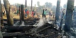 पटना में आरा मशीन में लगी आग, लाखों की संपत्ति जलकर खाक