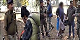 पार्क में मस्ती करते प्रेमी जोड़ों पर आई शामत, पुलिस ने दौड़ा-दौड़ा कर पीटा