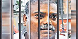बिहार के इस नेता की अब नई पहचान है कैदी नंबर 10518