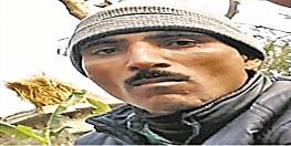 आंगनबाड़ी सेविका बहाली की शिकायत करना माले नेता को पड़ा महंगा, गोली मारकर हत्या