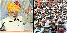 लोकसभा चुनाव के लिए भाजपा का नया नारा - मोदी है तो मुमकिन है