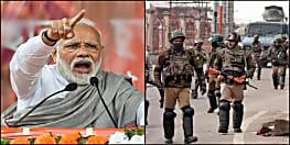 कुछ बड़ा होने वाला है? पाकिस्तान से हिसाब पूरा करने की चेतावनी के बाद गृहमंत्री राजनाथ से मिले पीएम मोदी