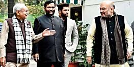 2014 में बीजेपी-एलजेपी के सिंबल पर बिहार से लोकसभा का चुनाव जीते कई सांसद 2019 में हुए पैदल, जानिए किसका हुआ पत्ता साफ