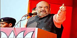 बीजेपी के राष्ट्रीय अध्यक्ष अमित शाह आज आएंगे बिहार, इन 3 नेताओं के पक्ष में करेंगे जनसभा