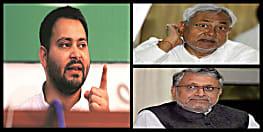 तेजस्वी यादव का सीएम और डिप्टी सीएम पर बड़ा प्रहार, नीतीश कुमार और सुशील मोदी को बताया रावण और दुर्योधन की जोड़ी