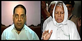 जदयू का राजद सुप्रीमो पर हमला, कहा-अपनी करनी का फल भोग रहे हैं लालू...