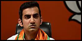 BJPने गौतम गंभीर को पूर्वी दिल्ली से बनाया उम्मीदवार