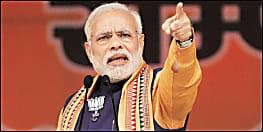 पीएम मोदी चुनाव प्रचार में25 अप्रैल कोआयेंगे दरभंगा,विधि व्यवस्था को लेकर बिहार सरकार नेADMरैंक के 6 अधिकारियों को किया तैनात