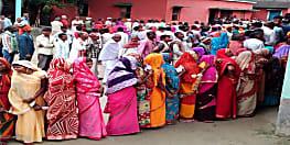 बिहार में तीसरे चरण की वोटिंग संपन्न, 5 सीटों पर करीब 60 फीसदी मतदान
