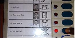 बिहार सरकार की वादाखिलाफी के विरोध में जीविका कैडरों और दीदियों ने चुनाव में नोटा का बटन दबाया: प्रदीप कुमार सिंह