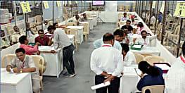 लोक सभा चुनाव : एनडीए की बढ़त जारी, दरभंगा में बीजेपी प्रत्याशी आगे