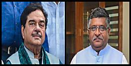 लोकसभा चुनाव : पटना साहिब में चल रही कांटे टक्कर, बीजेपी प्रत्याशी रविशंकर प्रसाद निकले आगे