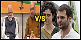 लोकसभा चुनाव : एग्जिट पोल के अनुरूप ही मिल रहा रुझान, एनडीए को बहुमत, महागठबंधन का सूपड़ा साफ