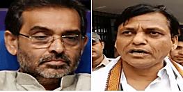 बिहार में आरएलएसपी का सूपड़ा साफ, दोनों सीटों पर उपेन्द्र कुशवाहा पिछड़े