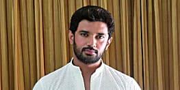 जमुई सीट पर भारी मतों से जीते चिराग पासवान, आरएलएसपी के भूदेव चौधरी को दी शिकस्त