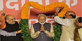 बंपर बहुमत पर बोले पीएम मोदी- यह भारत की जीत, जनता ने फकीर की झोली भर दी