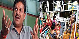 चमकी बुखार पर राजनीति : पूर्व सांसद व कांग्रेस नेता ने मांगा सीएम नीतीश का इस्तीफा