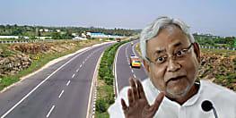 सड़क मरम्मत के बिहार मॉडल की हो रही सराहना, पूरे देश में किया जा सकता है इसे लागू