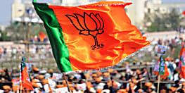भाजपा नेतृत्व ने बिहार बीजेपी को दिया टास्क..जानिए कितने लाख सदस्यों को पार्टी सो जोड़ने का मिला है टारगेट