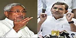 उपेंद्र कुशवाहा ने सीएम नीतीश से मांगा इस्तीफा, बोले- बिहार में हो विधानसभा चुनाव