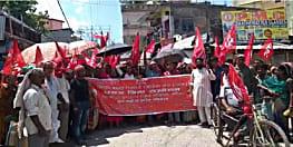 AITUC के बैनर तले रसोइयों ने जुलूस का किया आयोजन, सरकार के सामने रखी 14 सूत्री मांगे