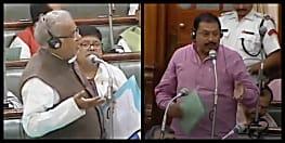 बिहार में कितने कोचिंग संचालकों पर कार्रवाई हुई, सरकार के पास नहीं है कोई आंकड़ा