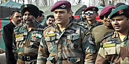 भारतीय सेना से आर्मी ट्रेनिंग लेंगे ,एम एस धोनी