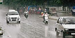 बिहार के पटना समेत इन जिलों में बारिश के साथ वज्रपात की संभावना, मौसम विभाग ने जारी किया अलर्ट