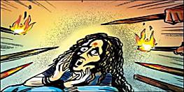 बड़ी खबर : बिहार में डायन बता महिला की पीट-पीटकर हत्या
