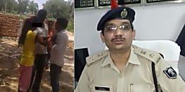 गया में लड़की के साथ जबरदस्ती का विडियो वायरल, एसपी ने दिया कार्रवाई का आश्वासन