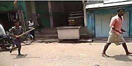 अभी-अभी : रंगदारी को लेकर अपराधियों ने दुकान में की गोलीबारी