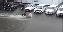 नवादा नगर परिषद् की हल्की बारिश से खुली पोल, कई इलाकों में जलजमाव