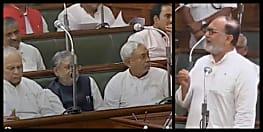 'सिद्दीकी' ने सुशील मोदी पर किया अटैक, बोले- पता नहीं मोदी जी क्यों डरे हैं..तपाक से विस अध्यक्ष ने कहा-कारण कहीं आप तो नहीं?