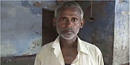 गया के तनु हत्याकांड में गवाही बाकी, पिता ने लगाया मिलीभगत का आरोप