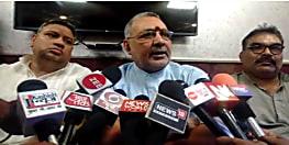 केन्द्रीय मंत्री गिरिराज सिंह ने विपक्ष पर साधा निशाना, कहा चिदंबरम को बचाने का प्रयास कर रही है कांग्रेस