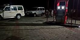 कोडरमा में अपराधी बेख़ौफ़, पेट्रोल पम्प कर्मी से हथियार के बल पर लुटे एक लाख रुपये