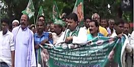 बेतिया में राजद नेता ने निकाला जनाक्रोश मार्च, केंद्र और राज्य सरकार पर लगाये आरोप