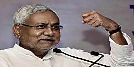 दिल्ली में ताल ठोकेगी जदयू...नीतीश कुमार आज पार्टी कार्यकर्ताओं को करेंगे संबोधित