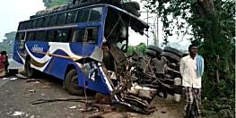 कटिहार में बड़ा हादसा : बस और ट्रक में सीधी टक्कर, 2 की मौत कई गंभीर रुप से घायल