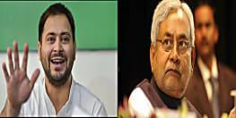 नेता प्रतिपक्ष तेजस्वी का सीएम नीतीश पर बड़ा हमला, कहा-पूरे देश में बिहार को दंगों में प्रथम स्थान के लिए कथावचक सीएम को बधाई