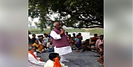 मंत्री जी पूरे ताव में थे, शौचालय के फायदे गिना रहे थे..तभी ग्रामीणों ने खोल दी पोल..झल्लाए मंत्री ने कहा-अरे..बीडीओ को लगाओ फोन