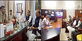 सीपी ठाकुर ने जहानाबाद दंगे को लेकर डीएम और एसपी से की मुलाकात, निर्दोष लोगों का नाम केस से हटाने और दोषियों पर कड़ी कार्रवाई की मांग