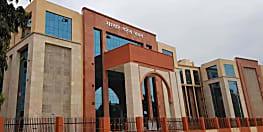 दीपावली और छठ को लेकर बिहार पुलिस मुख्यालय का आदेश, 4 नवम्बर तक पुलिसकर्मियों और अधिकारियों की छुट्टियां रद्द