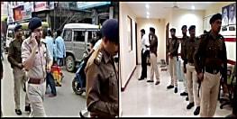 बिहार में दिनदहाड़े 55 किलो सोना लूट मामला, IG पहुंचे हाजीपुर, घटना की जांच में जुटी पुलिस