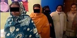 जीआरपी को मिली सफलता, भारी मात्रा में शराब के साथ तीन महिलाओं को किया गिरफ्तार