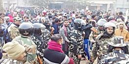 मोतिहारी में ट्रक की चपेट में आने से कोचिंग से लौट रही छात्रा की मौत, विरोध में ग्रामीणों ने किया सड़क जाम