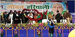 जल जीवन हरियाली यात्रा के तहत शिवहर पहुंचे मुख्यमंत्री नीतीश कुमार, 137 करोड़ की योजनाओं का किया शिलान्यास और उद्घाटन