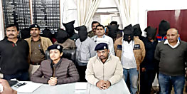 पटना पुलिस ने कुख्यात भोला यादव सहित 10 को किया गिरफ्तार, दीना गोप और रवि गोप हत्याकांड का है आरोपी