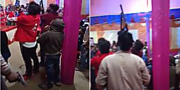 कटिहार में हर्ष फायरिंग का वीडियो हो रहा वायरल, मामले की जांच में जुटी पुलिस